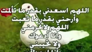 ad3iya أدعية