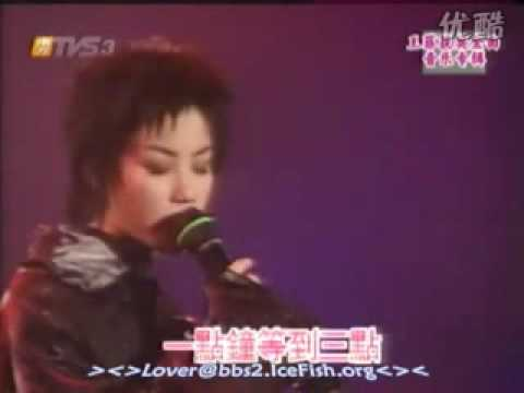 王菲faye wong- 愛與痛的邊緣live.flv