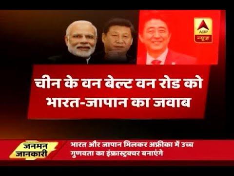 Jan Man: India-Japan friendship to develop Asia-Africa growth corridor