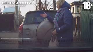 Неадекватные водители #12