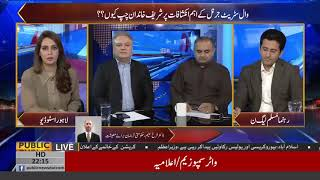 Will Pakistan go to IMF? Know from government's spokesperson for economy Dr Farrukh Saleem