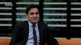 بامداد خوش - حال شما - صحبت ها با داکتر نجیب الله سهرابی در مورد شب ادراری در کودکان
