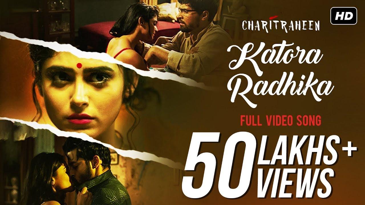 Katora Radhika (কাতরা রাধিকা) | Charitraheen | Hoichoi | Naina, Gourab |  Sharoni, Subho | SVF Music