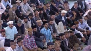 Châtiment et pardon en Islam - sermon du 23-09-2016