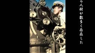 海軍予備学生 改訂版