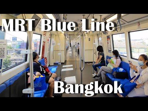 Bangkok MRT Blue