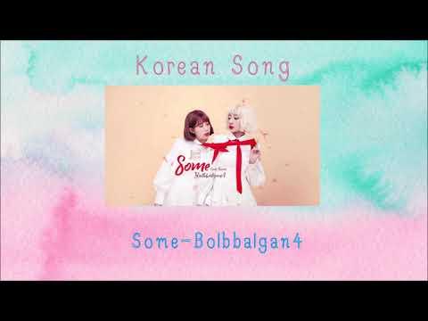 เพลงเกาหลีเพราะๆ ฟังเพลินๆ