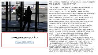 Россиянам объяснили правила возврата стоимости авиабилетов 02 04 2020 01 13