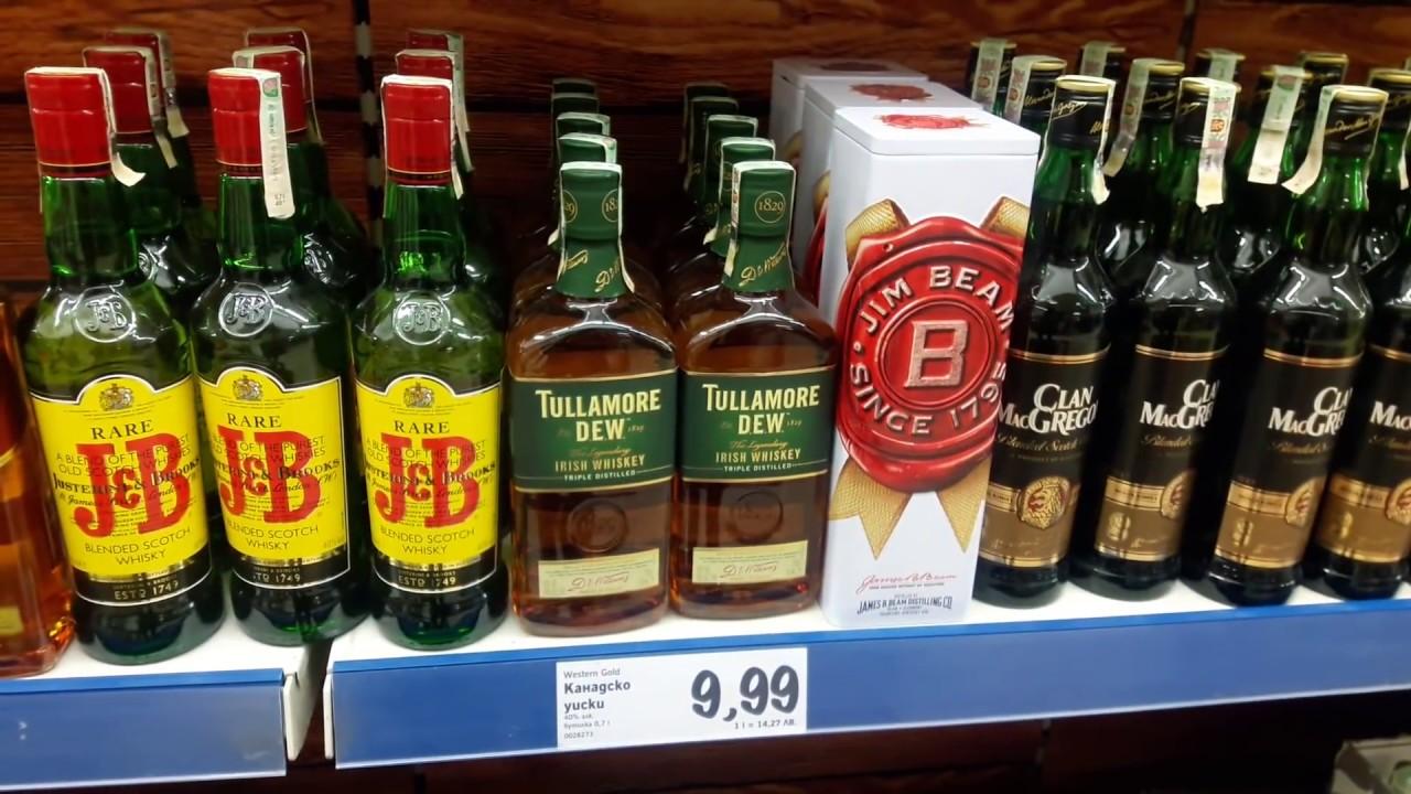 Bulgaristanda Alkol Fiyatları Youtube