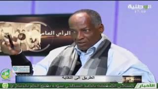 إعلامي مخضرم يكشف عن اغرب علاوة كان يتقاضها الغعلاميين في موريتانيا