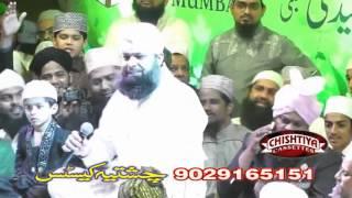 Tu Sham e Risalat & Munawar Meri Ankon Ko - Hazrat Owais Raza Qadri Sb - At Mumbai India 27-3-2013
