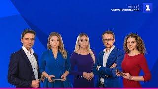 Новости: Севастополь, Крым, Россия, Мир
