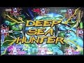 Deep Sea Hunter Gameplay - Fish Hunting Video Redemption Game