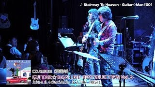 http://gm.fanmo.jp/guitarman-live-best-selection-2/ Guitar☆Man LIVE...