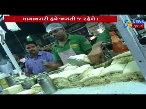 Shops And Establishments Bill Passed In Mumbai | Will Gujarat Follow Suit?