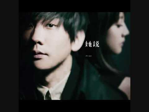 JJ Lin  Yi Yan Wan Nian