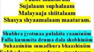 ramkrishna das sings national song of india- vande maataram- raag des