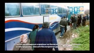 Pjesa 1- FIlmi Dokumentar i OH El Hilal