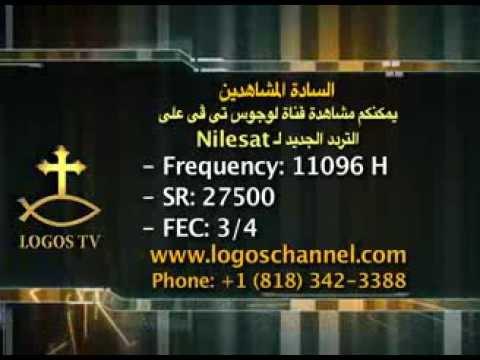Frequency Nilesat September 2015 Youtube