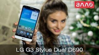 Видео-обзор смартфона LG G3 Stylus Dual D690(Купить смартфон LG L60 Dual X135 Вы можете, оформив заказ у нас на сайте ..., 2014-12-11T10:38:08.000Z)