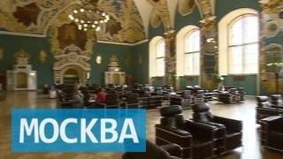 На московские вокзалы возвращается культура