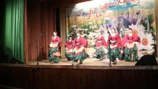 Цыганский танец, коллектив