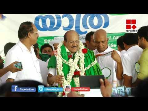 Kunjalikkutty, Muslim League Candidate for Malappuram Parliament Constituency │Reporter Live