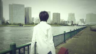 伊東歌詞太郎「帰ろうよ、マイホームタウン~追想~」(3rd Full Album「二天一流」)