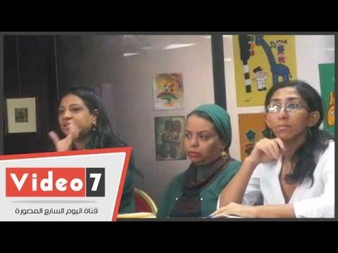اليوم السابع : بالفيديو.. مؤسسة التدوين: اي دراسة تحوى كلمة
