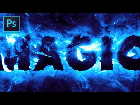 Magic Smoke Text Effect | Photoshop Tutorial