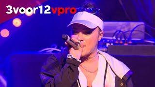 Tasha The Amazon - Live at Woo Hah 2017