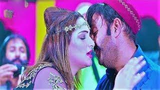 vuclip Shahid Khan, Jahangir Khan, Mahak Noor - Pashto HD 4k film DUSKHUSHI BA MANI song Peshawar Zalmi
