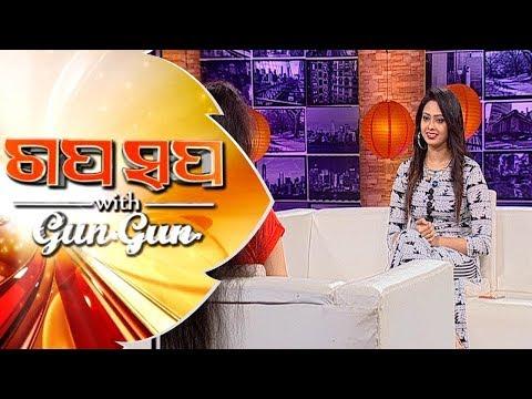 Gaap Saap Ep433 - 30 July 2017 | Gungun with Sonika Roy (Femina Miss India Contestant)
