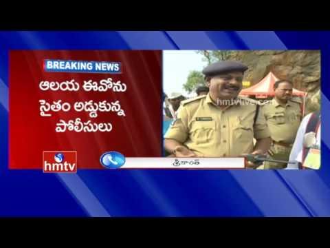 Krishna Pushkaralu | Police Restriction Irks Devotees At Kanaka Durga Temple In Vijayawada | HMTV