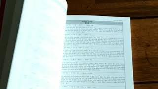 [연극영화과 입시진학 정보집] 연영과, 뮤지컬과, 방송…