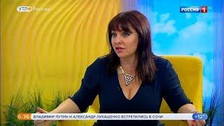 Наталья Толстая - Самоконтроль - путь к успеху // Утро России