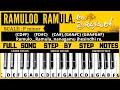 Ramuloo Ramula song keyboard notes | piano notes | full song tutorial | ala vaikunthapurramlo
