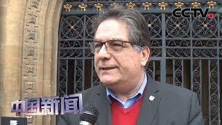[中国新闻] 英国剑桥前市长乔治·皮帕斯:国外势力无权干涉中国内政 | CCTV中文国际