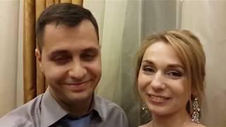 Свадьба Юля и Юра 2 июня 2018