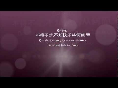 不得不愛 (Bu De Bu Ai) by Wilber Pan-Lyric Video