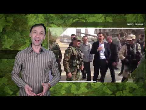 Президент Сирии Асад назвал Эрдогана вором