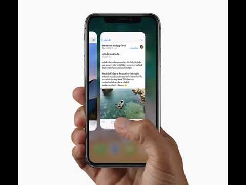 how to close apps in iphone x