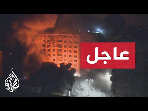 شاهد | لحظة قصف الطيران الإسرائيلي لبرج الجوهرة السكني في غزة  - نشر قبل 7 ساعة