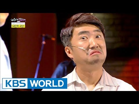 We Need to Talk 1987 | 대화가 필요해 1987 [Gag Concert / 2017.09.02]