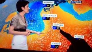 Чудесные цифры прогноза погоды на НТВ(через YouTube Объектив., 2014-06-16T20:07:41.000Z)