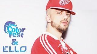 ST ft. DJ Pill One - РекоменДуем