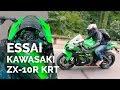 Kawasaki Ninja ZX-10R KRT (2019)