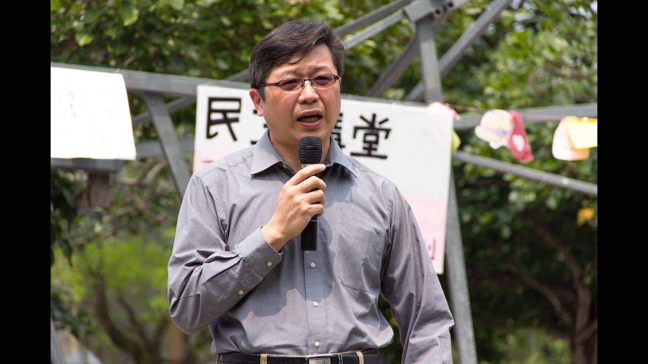 政大民主講堂 陳志輝老師: 驅離與比例原則 - YouTube