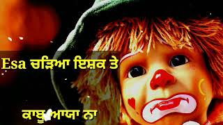 New sad punjabi song whatsapp status video song