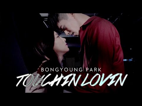 Trey Songz - Touchin Lovin (ft. Nicki Minaj) / Bongyoung Park Choreography